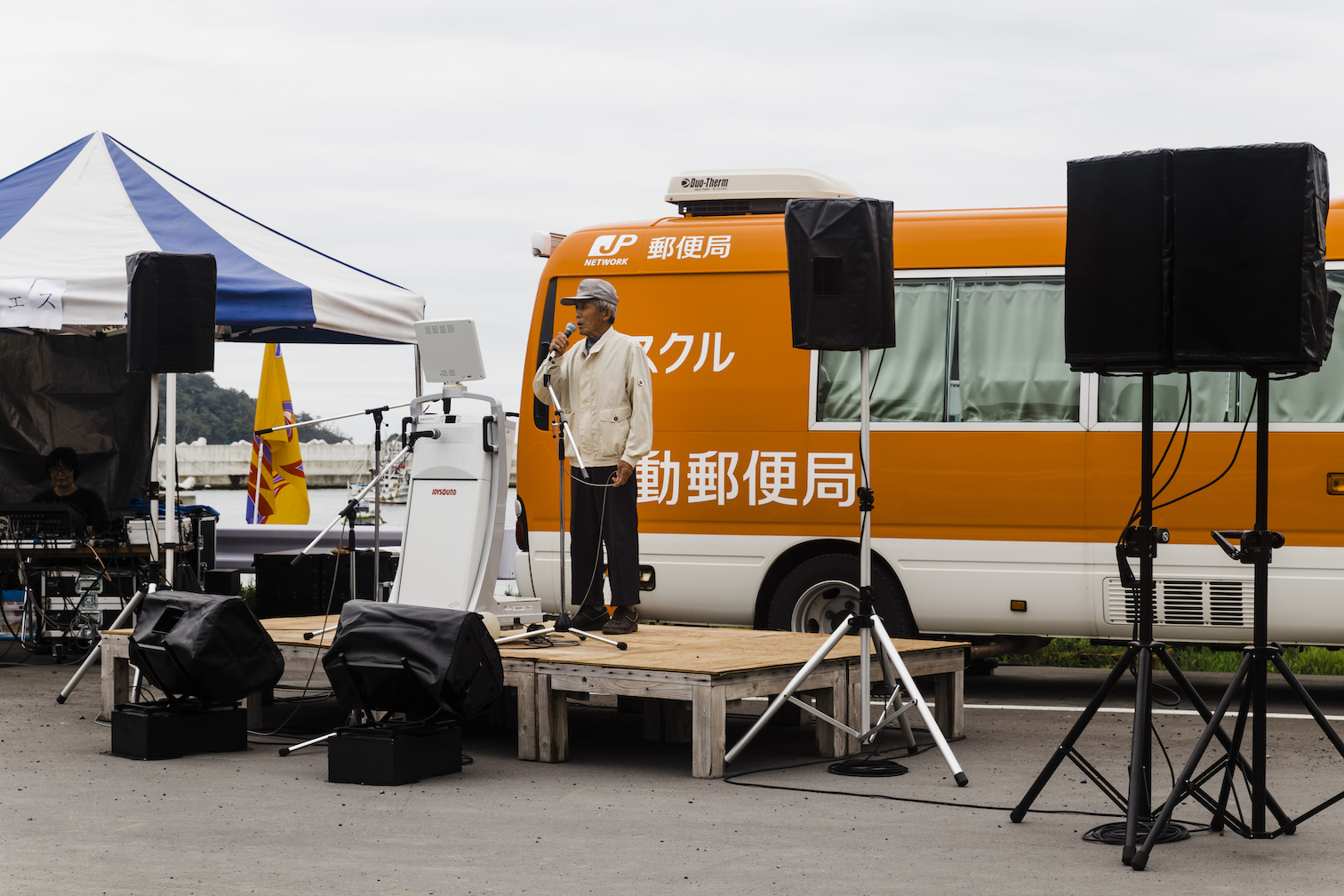 Ghosts of the Tsunami, Japan (2016) Photographer Photojournalist Journalist Filmmaker Japan Tsunami Earthquake Fukushima Tohoku Sendai Miyagi